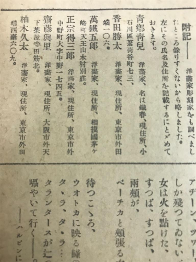 f:id:TokuheiKumagai:20200929193323j:plain