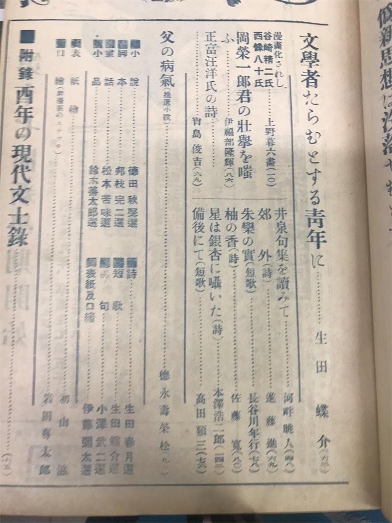 f:id:TokuheiKumagai:20200929193331j:plain