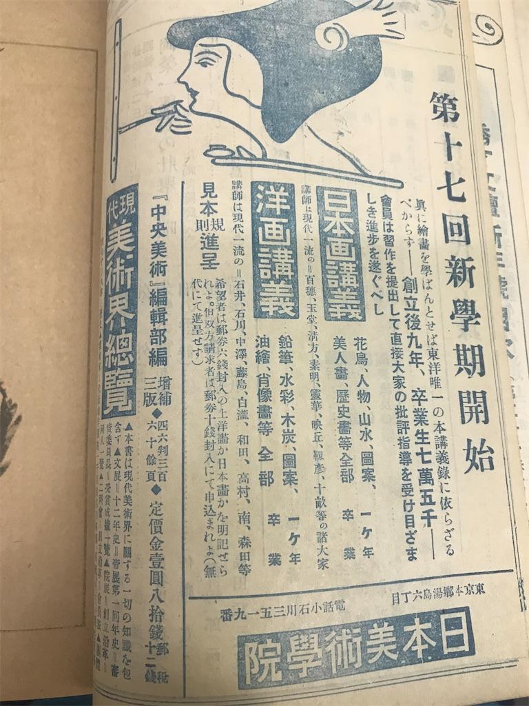f:id:TokuheiKumagai:20200929193343j:plain