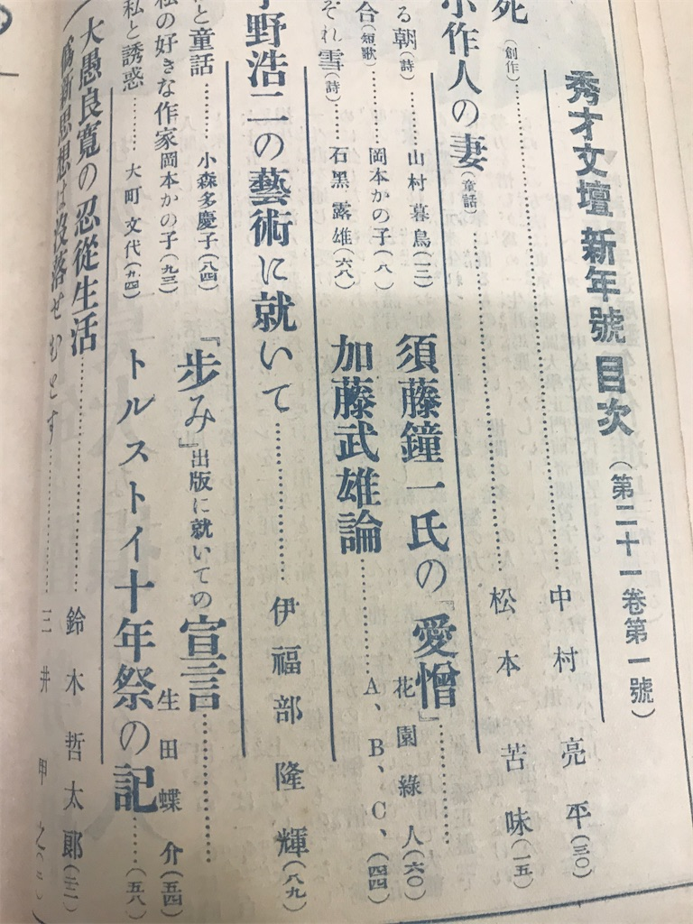 f:id:TokuheiKumagai:20200929193348j:plain