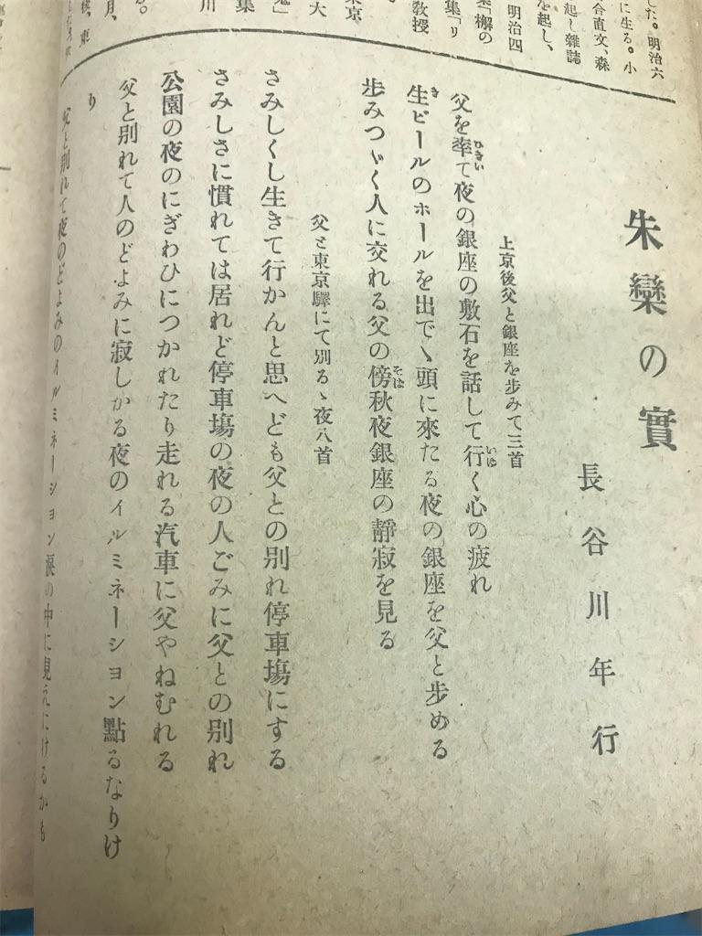 f:id:TokuheiKumagai:20200929193351j:plain
