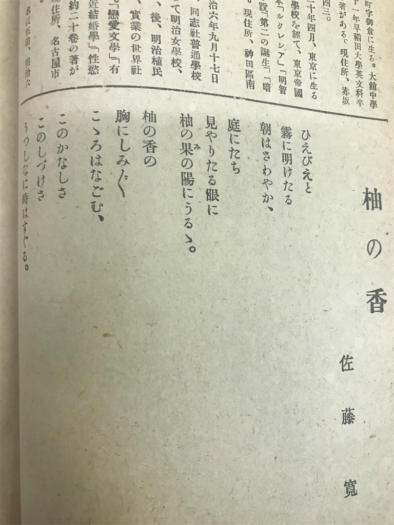 f:id:TokuheiKumagai:20200929193815j:plain