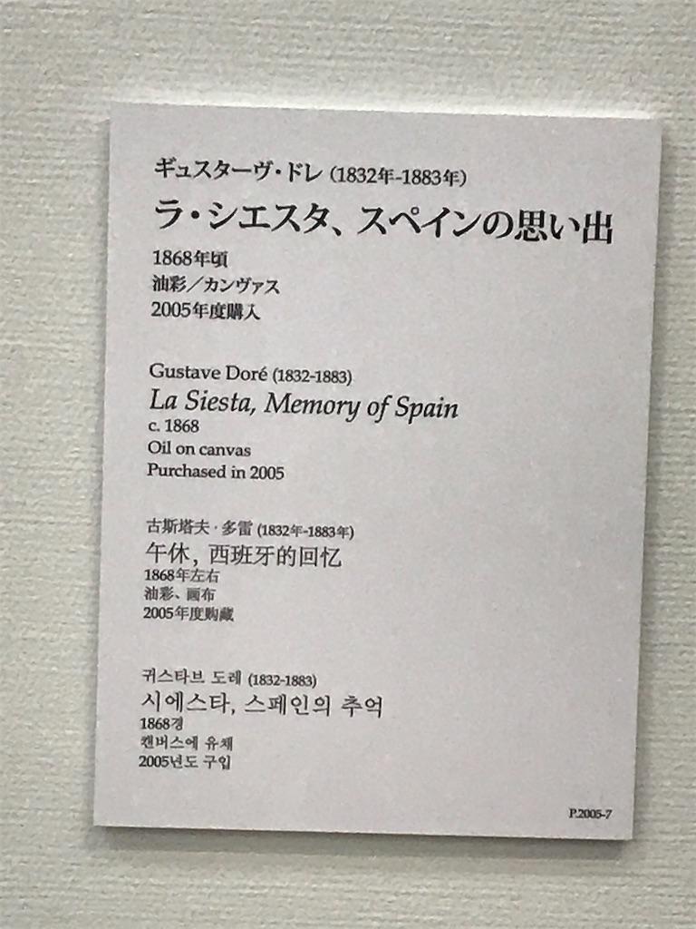 f:id:TokuheiKumagai:20201001204804j:plain
