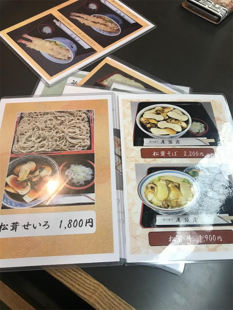 f:id:TokuheiKumagai:20201001204811j:plain