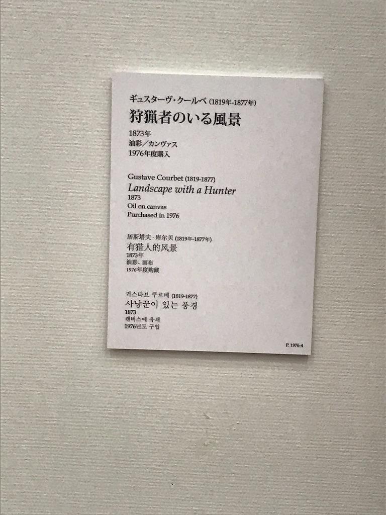 f:id:TokuheiKumagai:20201001204817j:plain