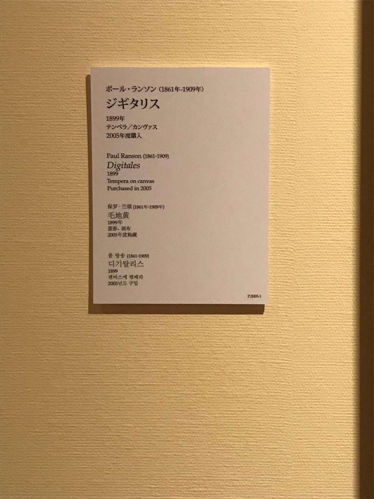 f:id:TokuheiKumagai:20201001205039j:plain