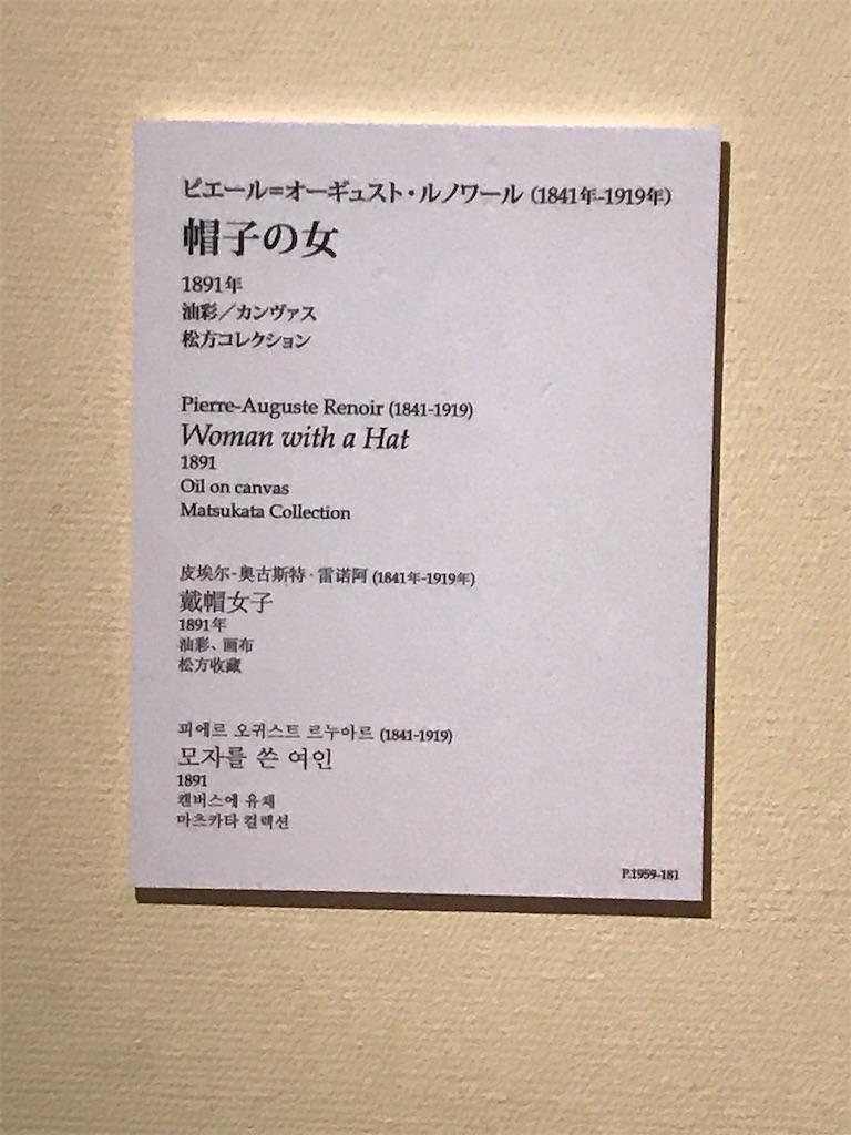 f:id:TokuheiKumagai:20201001205108j:plain