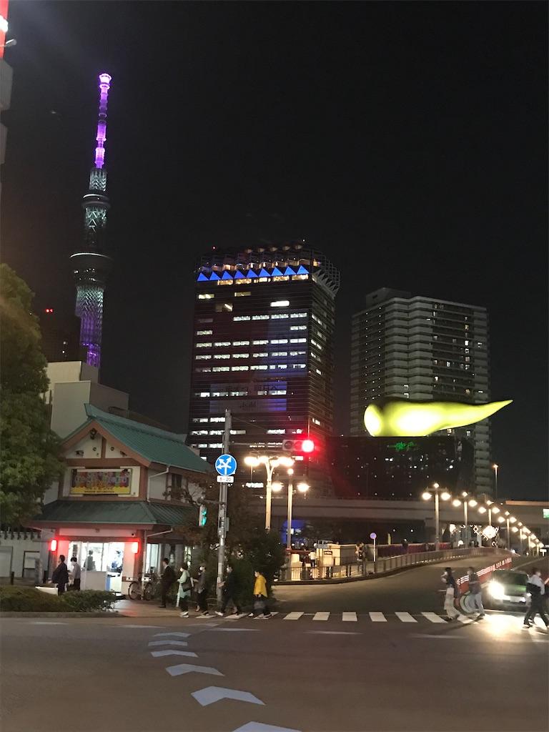 f:id:TokuheiKumagai:20201001205144j:plain