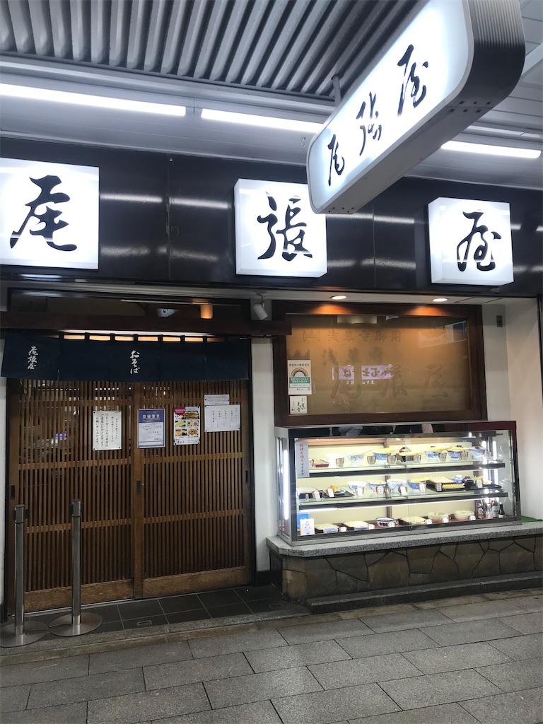 f:id:TokuheiKumagai:20201001205155j:plain