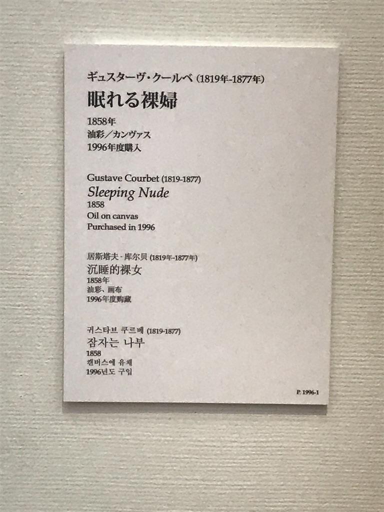 f:id:TokuheiKumagai:20201001205159j:plain