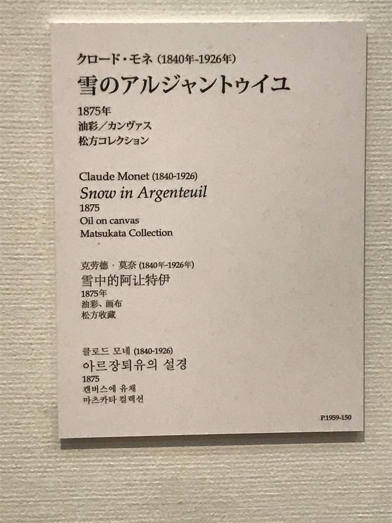 f:id:TokuheiKumagai:20201001205204j:plain