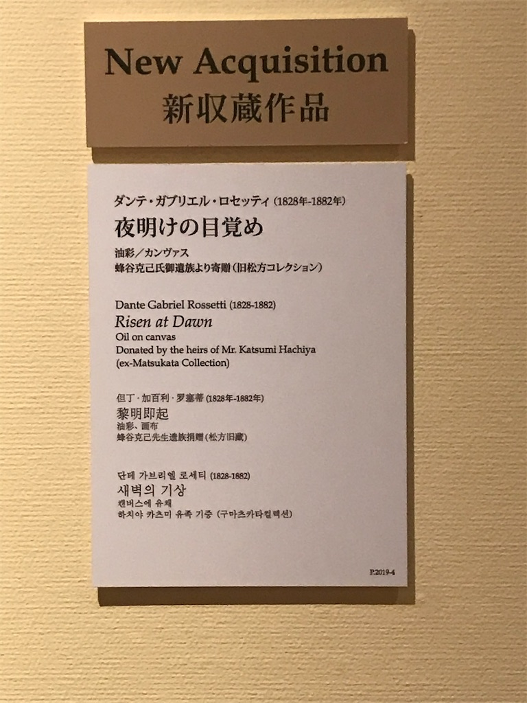 f:id:TokuheiKumagai:20201001205211j:plain