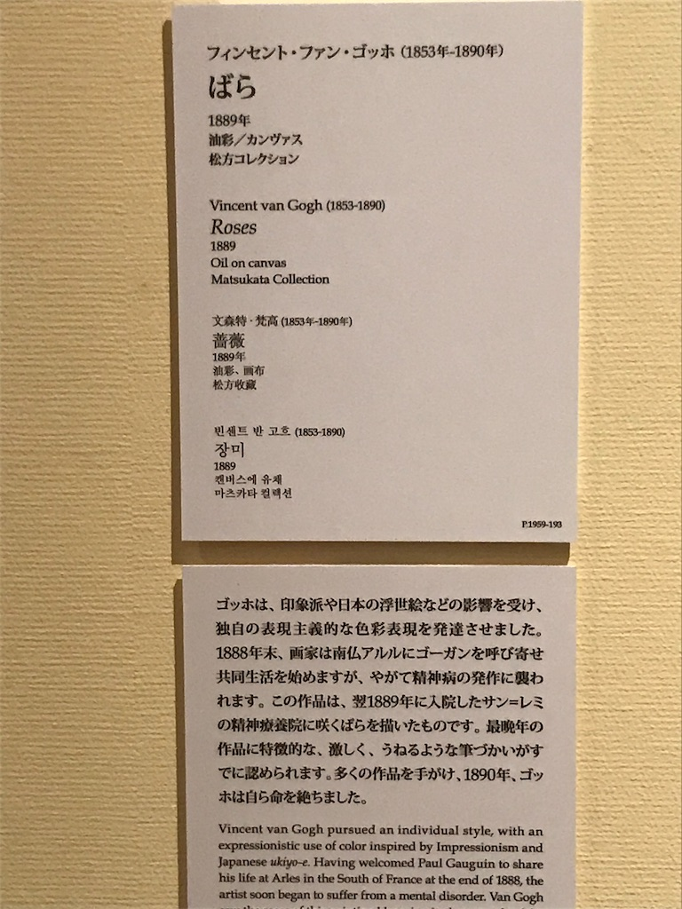 f:id:TokuheiKumagai:20201001205215j:plain