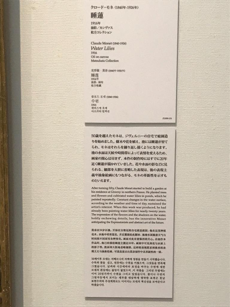 f:id:TokuheiKumagai:20201001205223j:plain