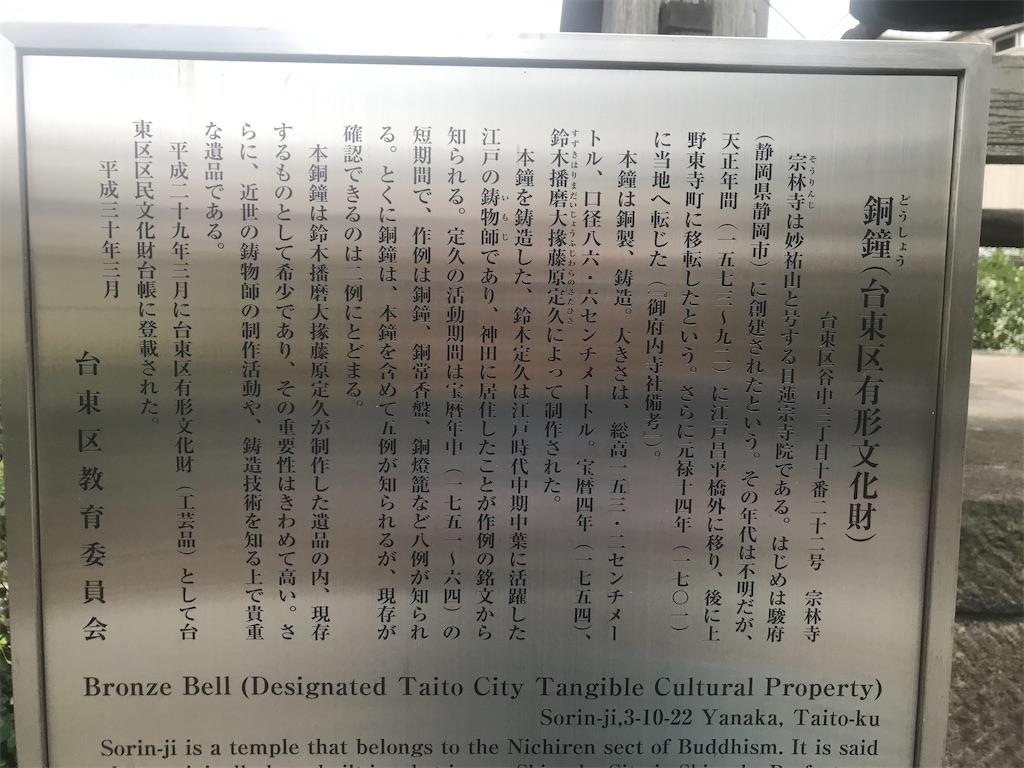 f:id:TokuheiKumagai:20201004190928j:plain