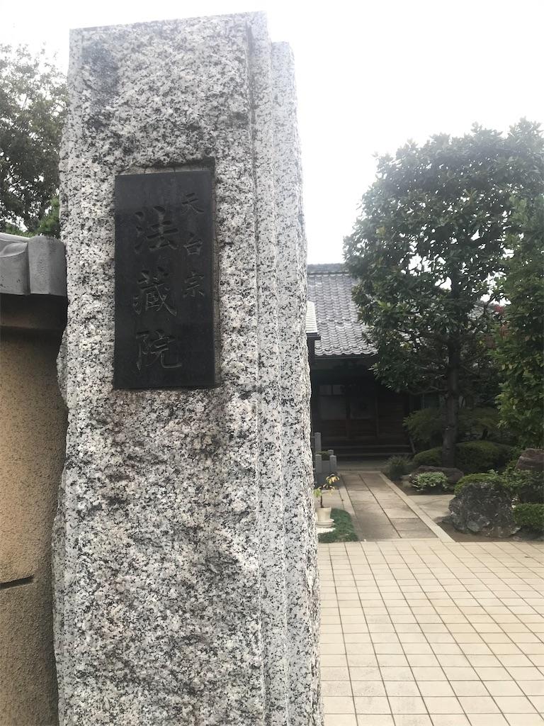 f:id:TokuheiKumagai:20201005175746j:plain