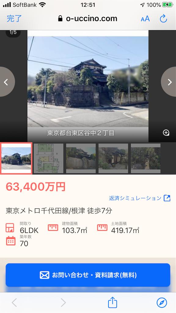 f:id:TokuheiKumagai:20201009193059p:plain