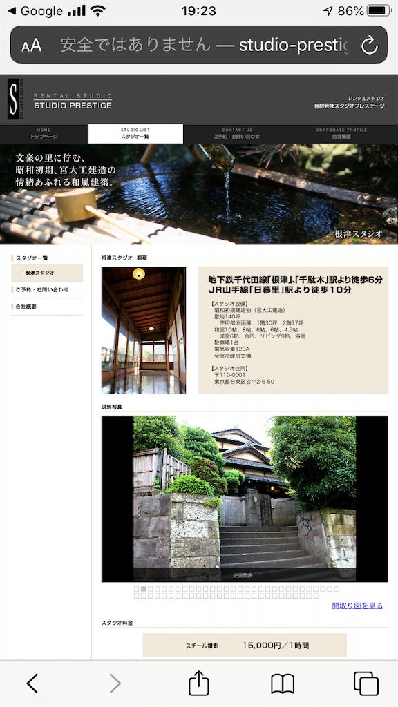 f:id:TokuheiKumagai:20201009193103p:plain