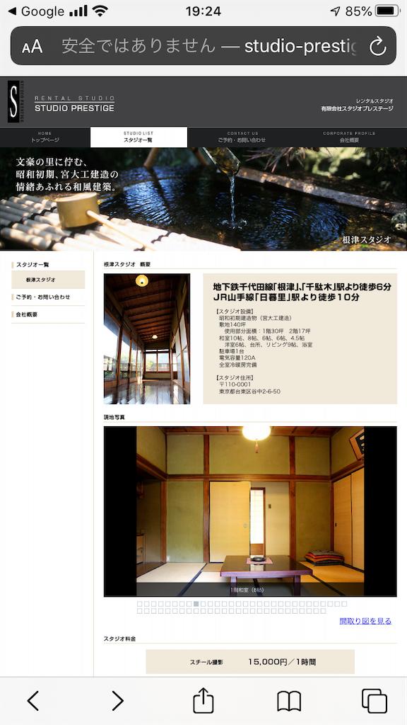 f:id:TokuheiKumagai:20201009193107p:plain