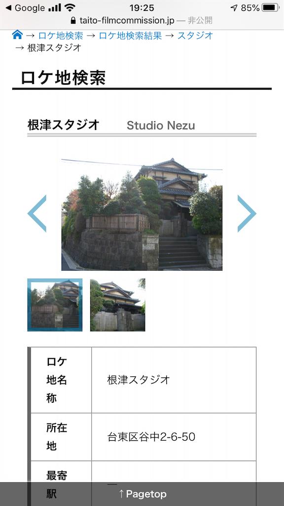f:id:TokuheiKumagai:20201009193113p:plain