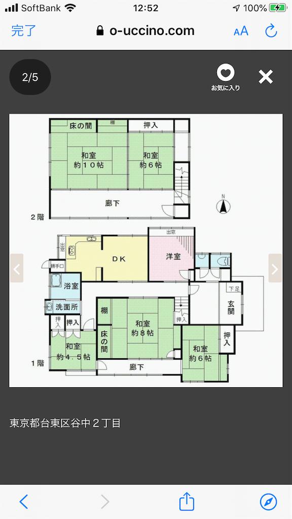 f:id:TokuheiKumagai:20201009193117p:plain