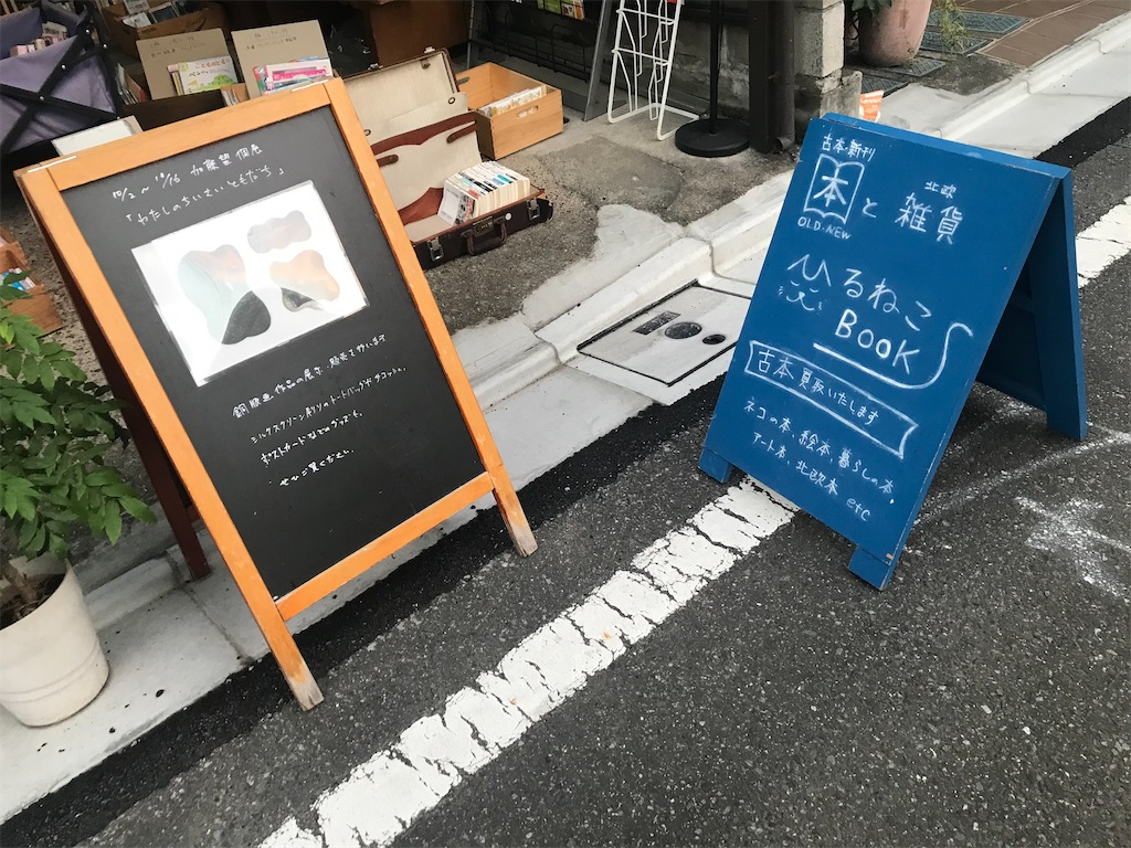 f:id:TokuheiKumagai:20201012203506j:plain
