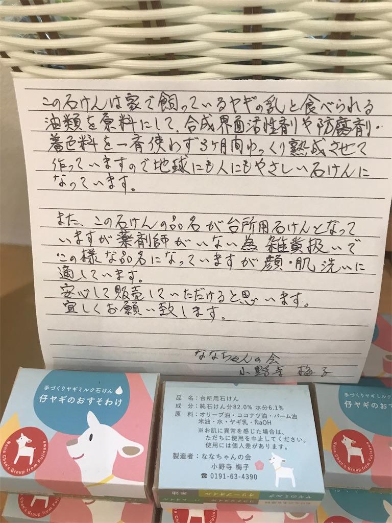 f:id:TokuheiKumagai:20201012203527j:plain