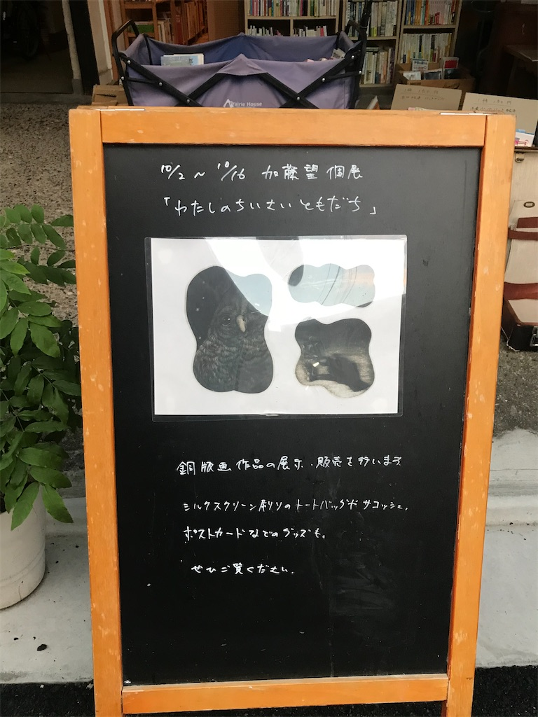 f:id:TokuheiKumagai:20201012203629j:plain