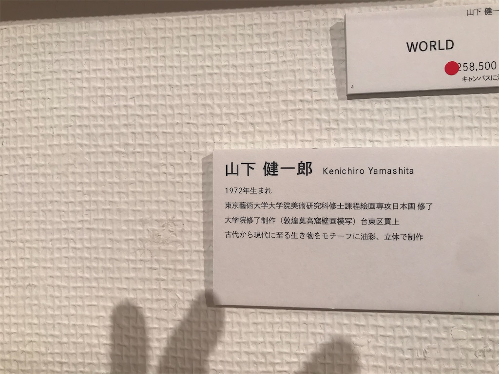 f:id:TokuheiKumagai:20201013232142j:plain