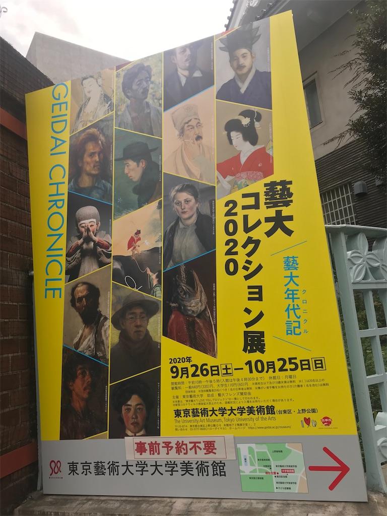 f:id:TokuheiKumagai:20201013232228j:plain