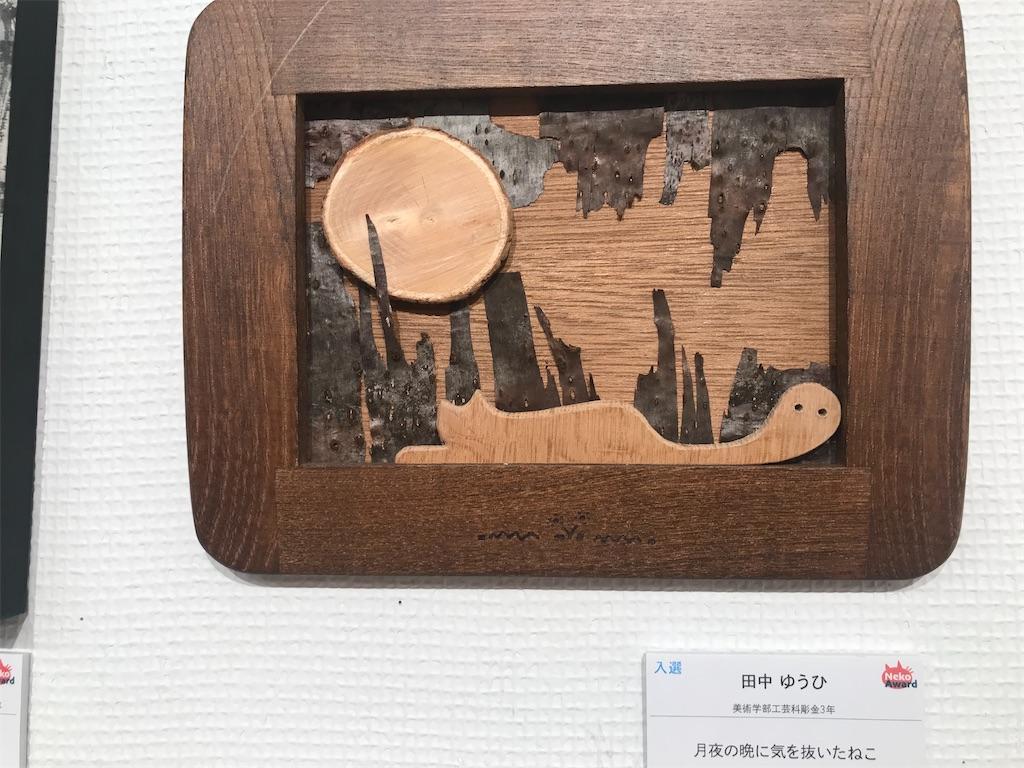 f:id:TokuheiKumagai:20201013232254j:plain
