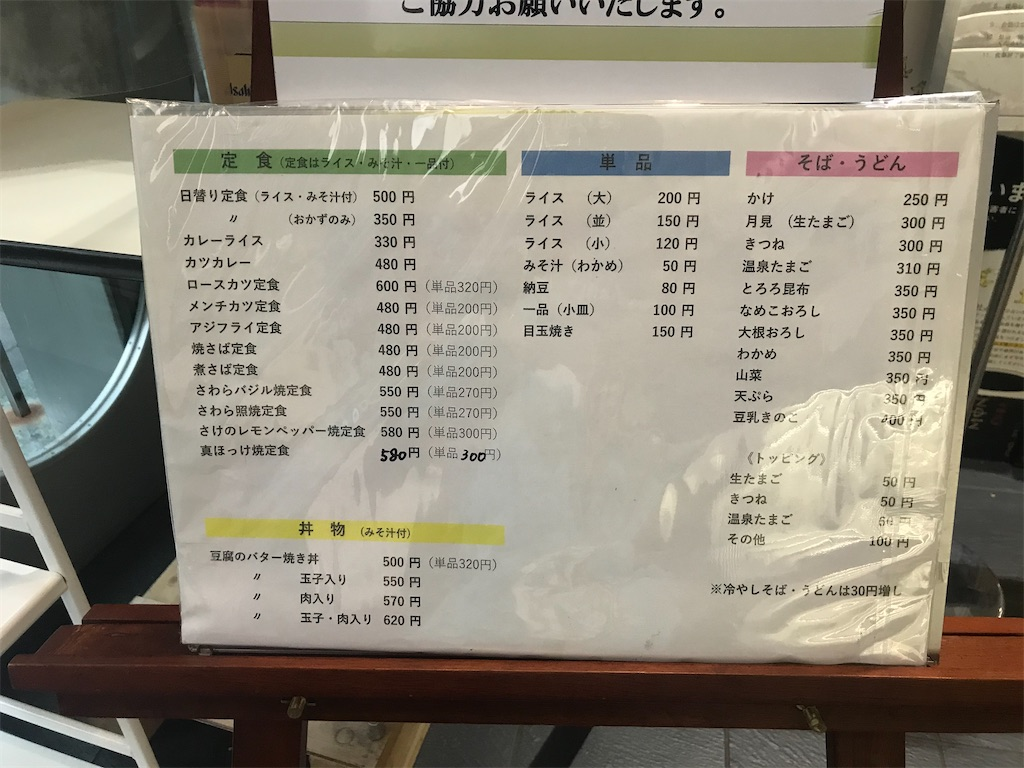 f:id:TokuheiKumagai:20201013232308j:plain