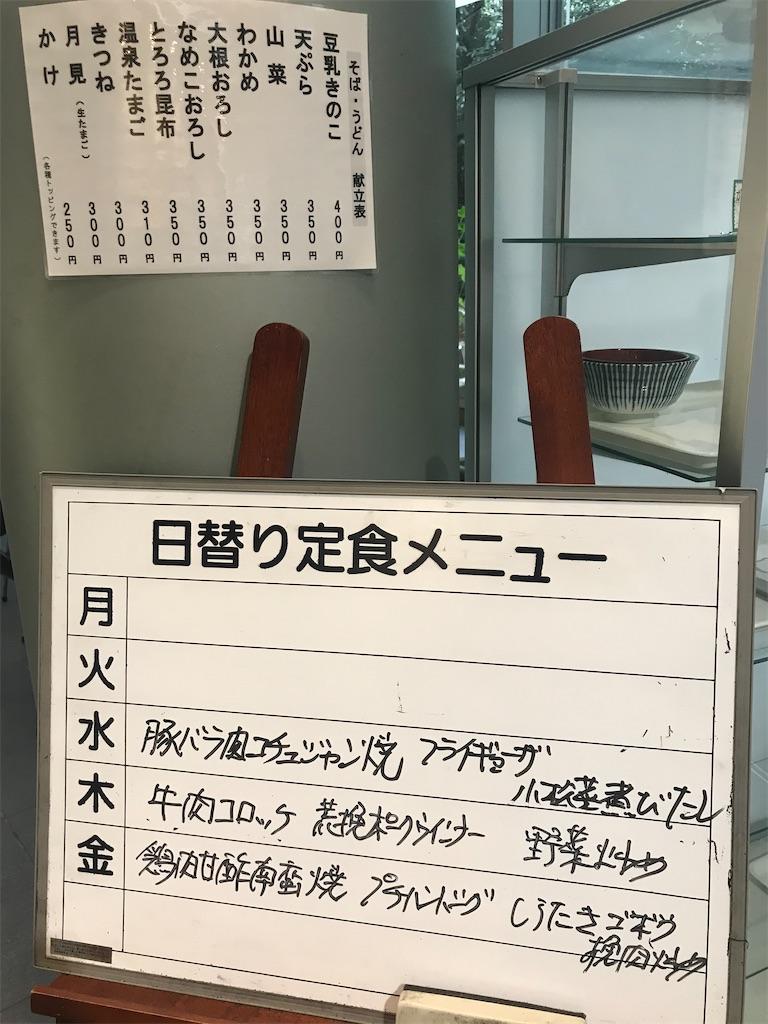f:id:TokuheiKumagai:20201013232420j:plain
