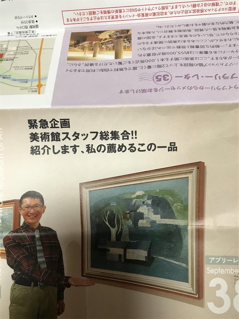 f:id:TokuheiKumagai:20201014215927j:plain
