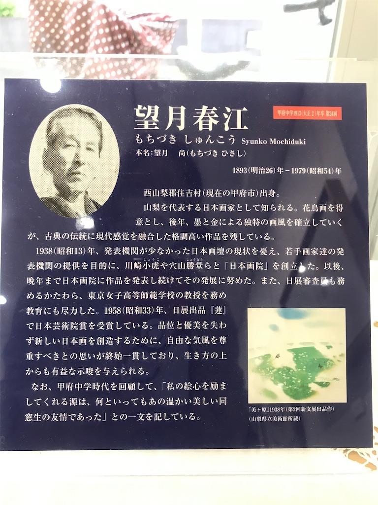 f:id:TokuheiKumagai:20201015220853j:plain