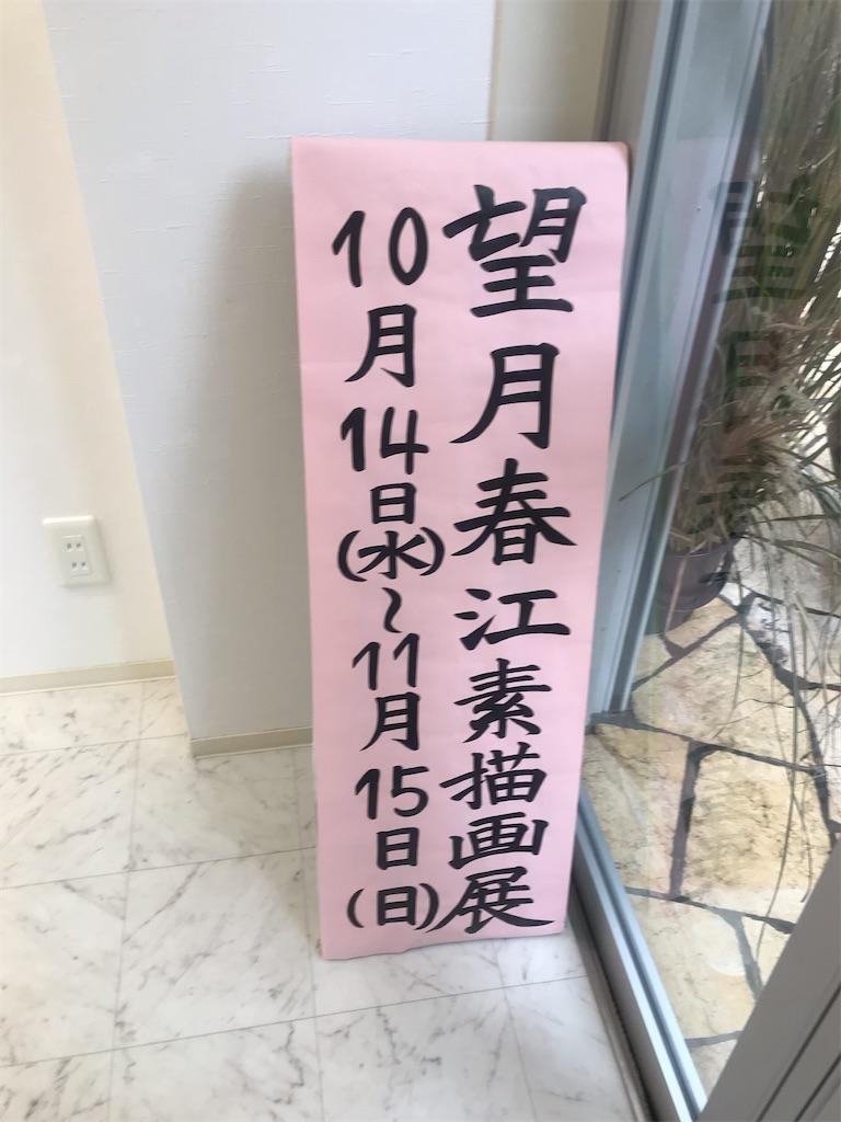 f:id:TokuheiKumagai:20201015221109j:plain