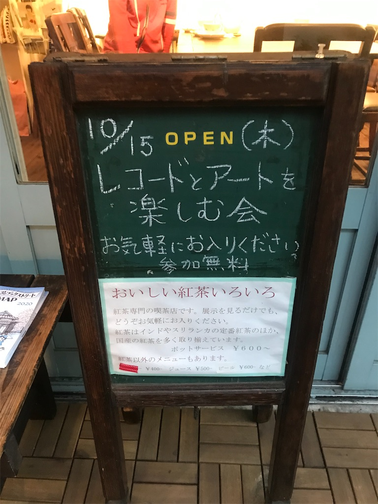 f:id:TokuheiKumagai:20201015221146j:plain