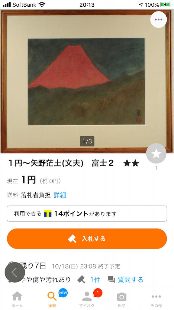 f:id:TokuheiKumagai:20201015223810p:plain