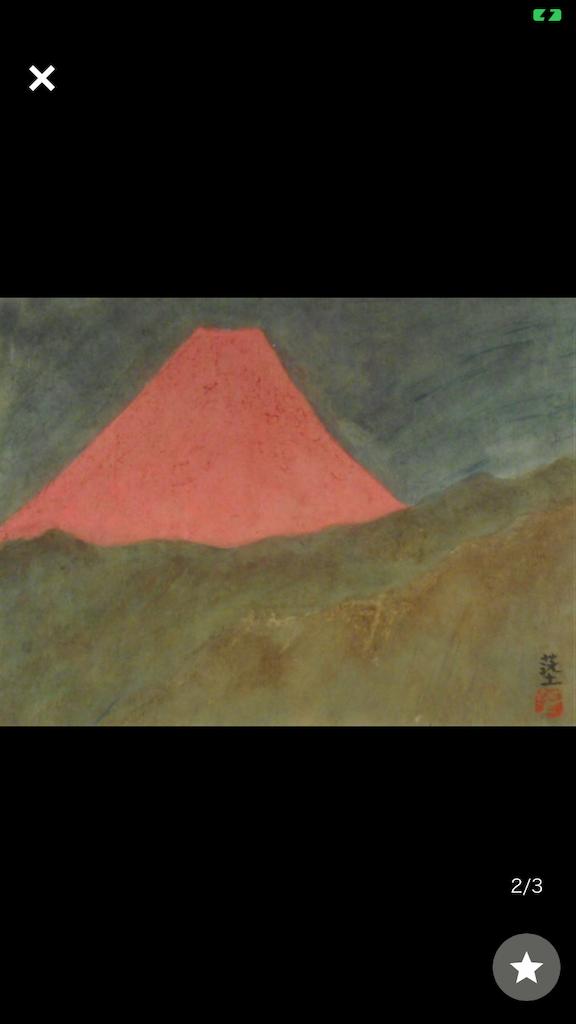 f:id:TokuheiKumagai:20201015223815p:plain
