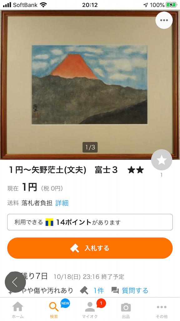 f:id:TokuheiKumagai:20201015223825p:plain