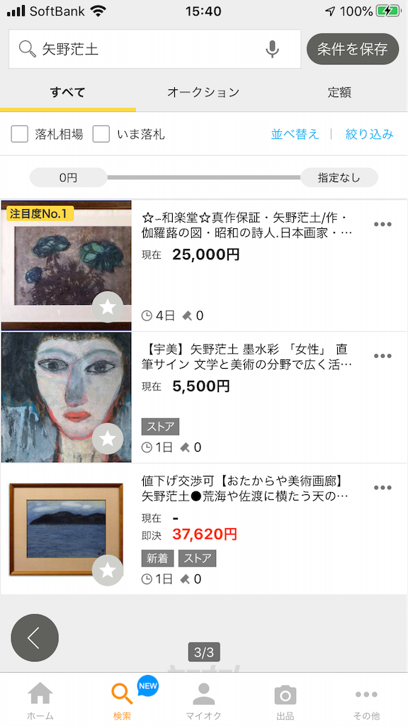 f:id:TokuheiKumagai:20201015223829p:plain