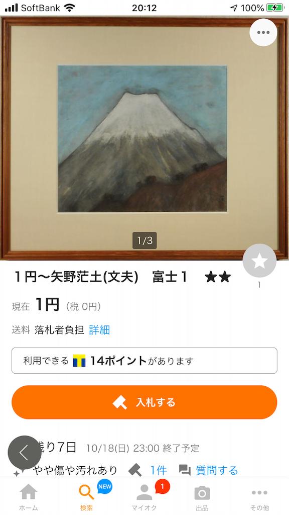f:id:TokuheiKumagai:20201015223847p:plain