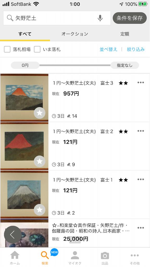 f:id:TokuheiKumagai:20201015223852p:plain