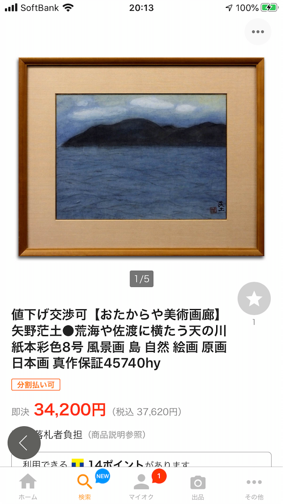 f:id:TokuheiKumagai:20201015223901p:plain