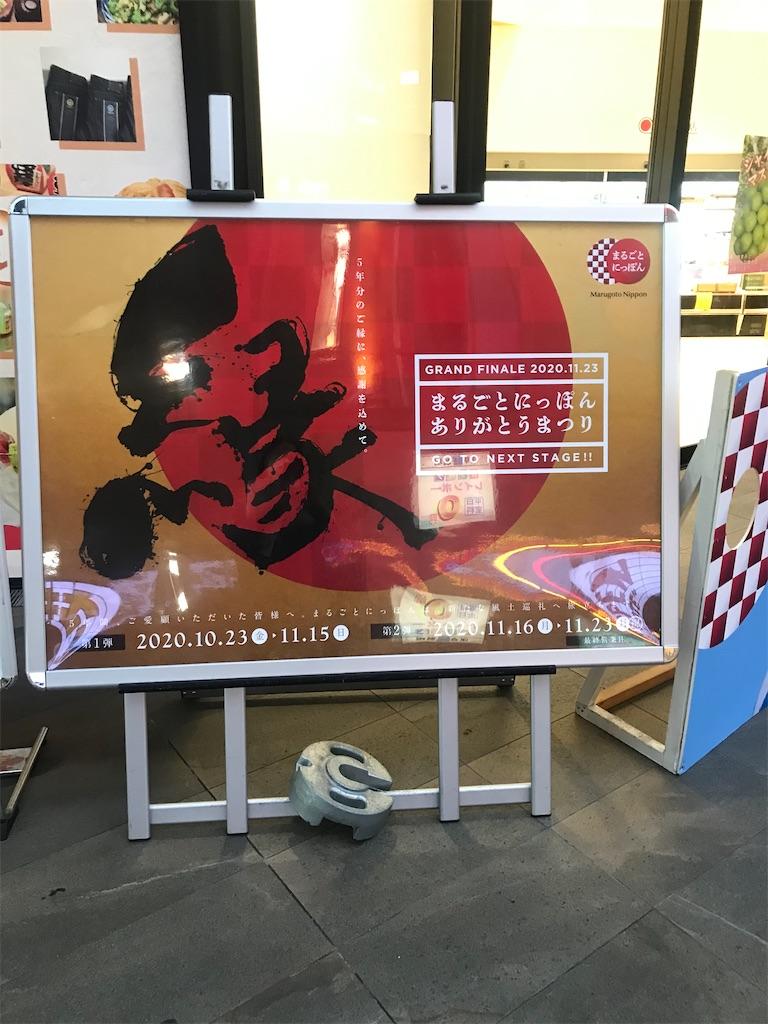 f:id:TokuheiKumagai:20201016190029j:plain
