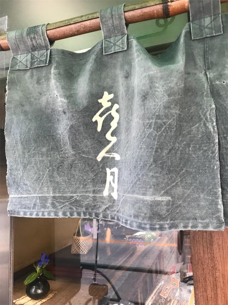 f:id:TokuheiKumagai:20201017215349j:plain