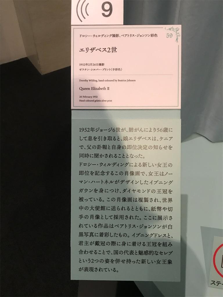 f:id:TokuheiKumagai:20201021213001j:plain