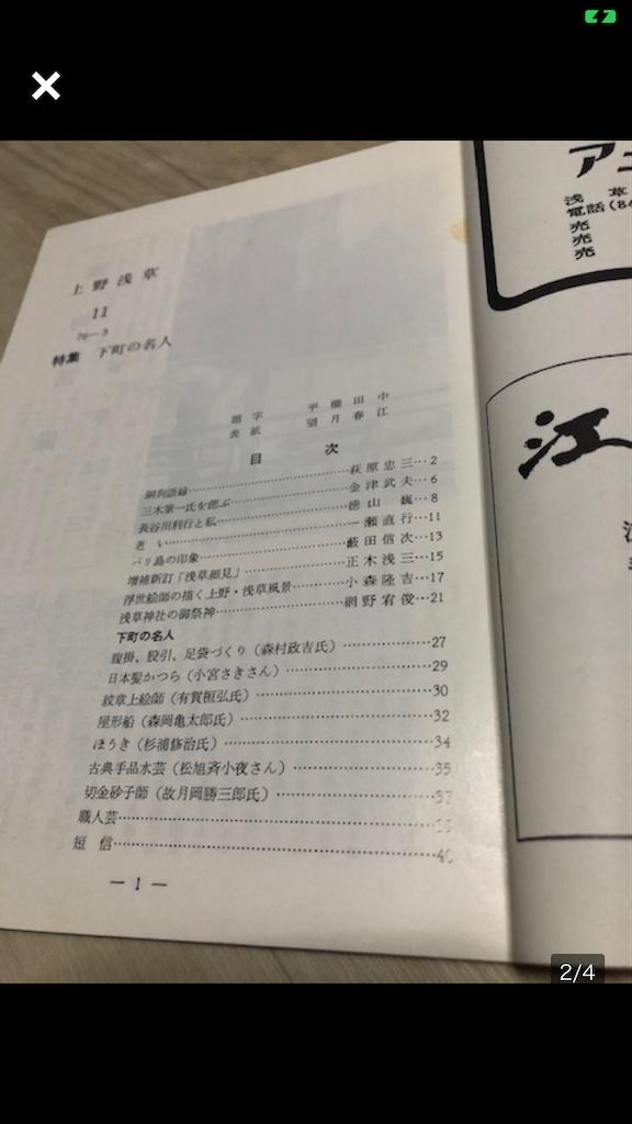 f:id:TokuheiKumagai:20201022230138p:plain