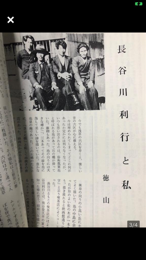 f:id:TokuheiKumagai:20201022230152p:plain