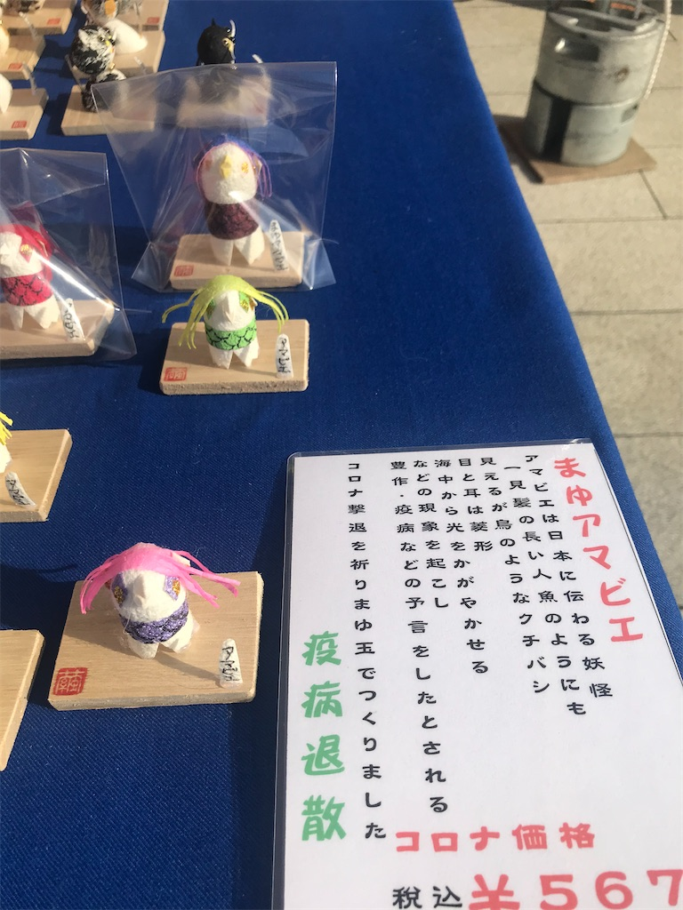 f:id:TokuheiKumagai:20201027154227j:plain